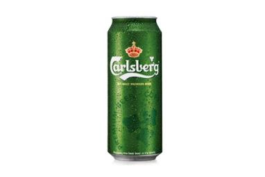 calsberg_1467119189-8e75ceaa2cf6c3f4689def1d95ba7b70.jpg