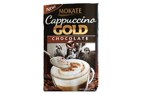 mokate-cappuccino-gold_1473855144-1d3f04c41a81de256dd1610915c912f8.jpg