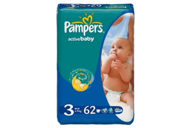 pampers-active-baby-3_1467631747-abb7719f2b8e83aeb492019b27ad1e8f.jpg