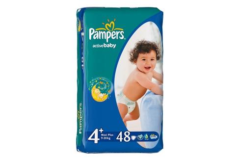 pampers-active-baby-4_1467631806-cd63dd1b055515ab8805a317b40b7ef2.jpg